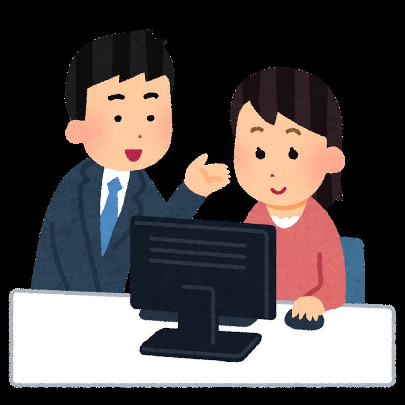 スクールに60万円払ってプログラミングを学んだ若者
